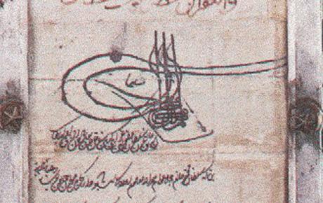 Fojnička ahdnama iz 1463. godine