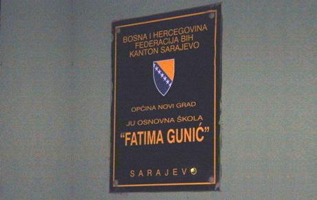 Godišnjica pogibije Fatime Gunić i učenika