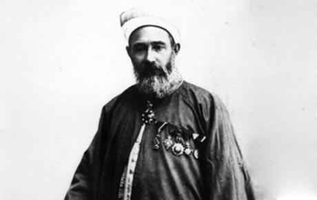 Godišnjica smrti Fehima ef. Spahe