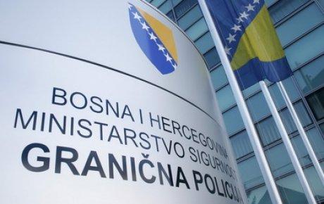 Osnovana Granična policija Bosne i Hercegovine