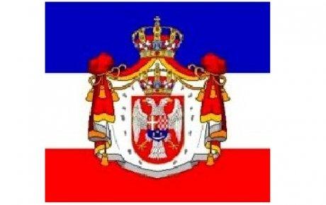 Formirana Kraljevina SHS
