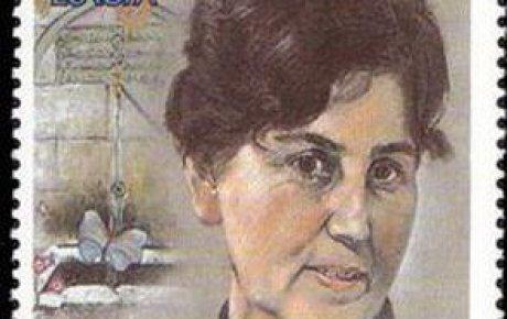 Rođena Nasiha Kapidžić - Hadžić