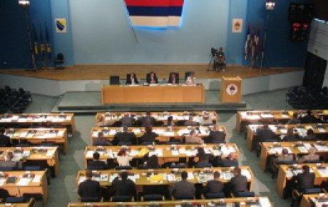 Premješteno sjedište Vlade Republike Srpske  u Banja Luku