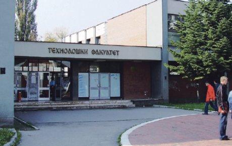 Osnovan Tehnološki fakultet Banja Luka