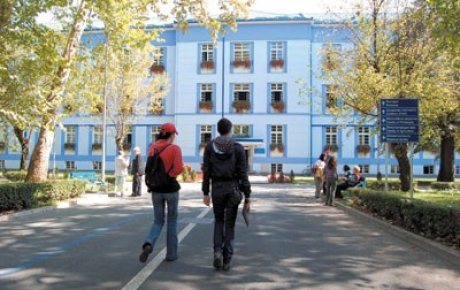 Osnovan Univerzitet u Banja Luci