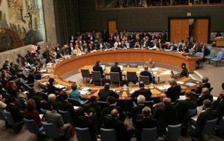 BiH postala nestalna članica Vijeća sigurnosti