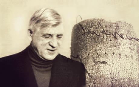 Rođen Ahmet Hromadžić