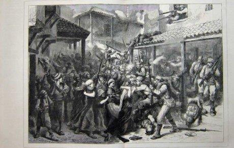 Austrougarska vojska zauzela Sarajevo