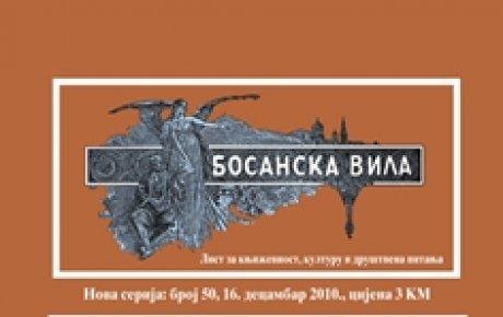 """Ponovo pokrenut časopis """"Bosanska vila"""""""