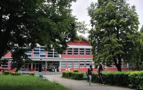 Osnovan Fakultet fizičkog vaspitanja i sporta u Banja Luci