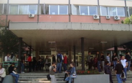 Osnovan Filozofski fakultet u Tuzli