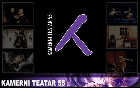 Kamerni teatar 55 počeo sa radom
