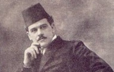 Rođen Osman Đikić
