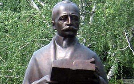 Rođen Petar Kočić