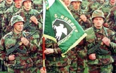 Formiran Peti korpus Armije RBiH