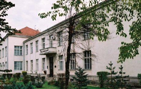 Počeo sa radom PMF Banja Luka