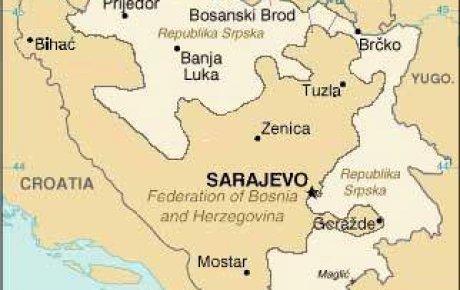 Proglašenje autonomne Srpske Republike Bosne i Hercegovine