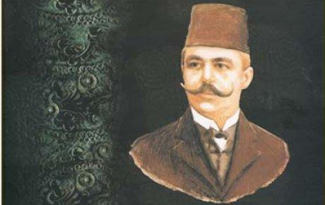 Rođen Safvet-beg Bašagić