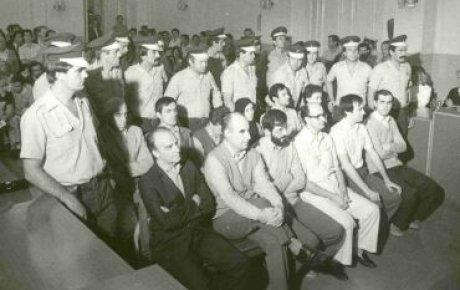 Izrečena presuda na Sarajevskom procesu