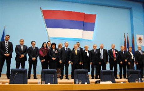 """SDS proglasio """"Srpsku Republiku Bosnu i Hercegovinu"""""""