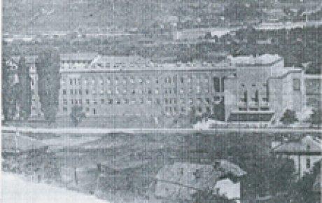 Šumarski fakultet u Sarajevu počeo sa radom